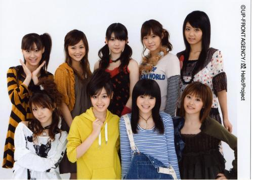 musume2007mikan.jpg