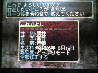 oreshika01-1