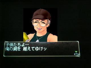 oreshika03-2
