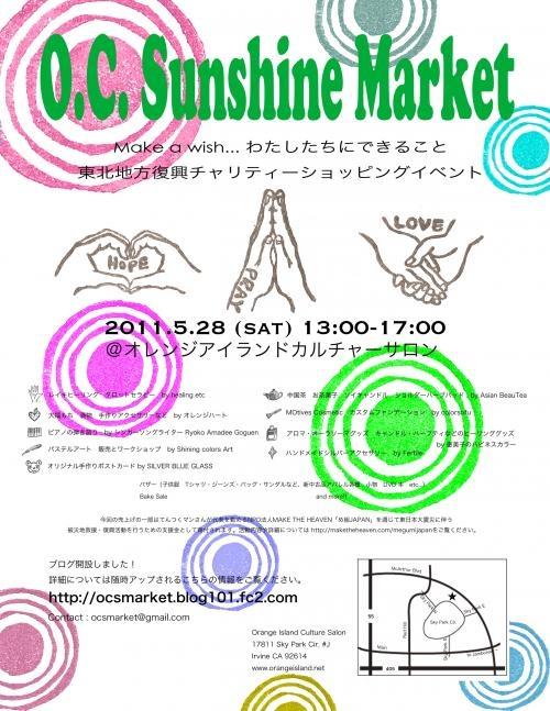 OC Sunshine Market 5-28-2011