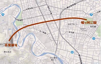 青葉城トンネル