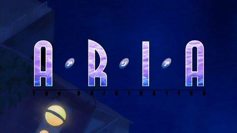 (#アニメ) ARIA The ORIGINATION 第02話 「その 笑顔のお客さまは…」.avi_000127894_s