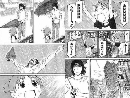 Yotsubato52_52_13_s_s.jpg