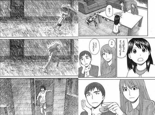 Yotsubato52_52_23_s_s.jpg