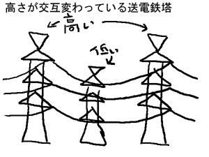 80127t_20080127201405.jpg