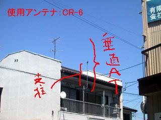 NRY01.jpg