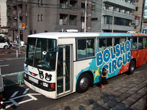 bori03.jpg