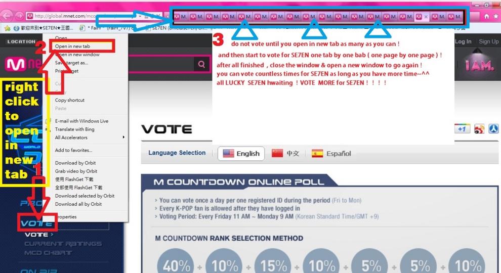 3_VoteMoreForSE7EN.jpg