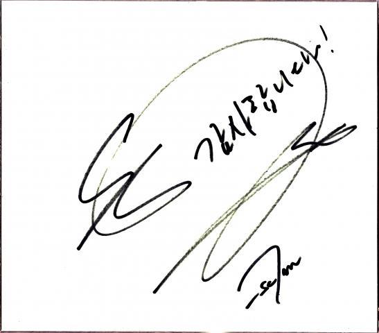 autography.jpg