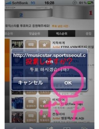 iphone_20120212185759.jpg