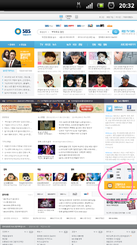 iphone_20120307203720.png