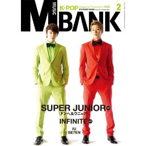musicbank6-1.jpg