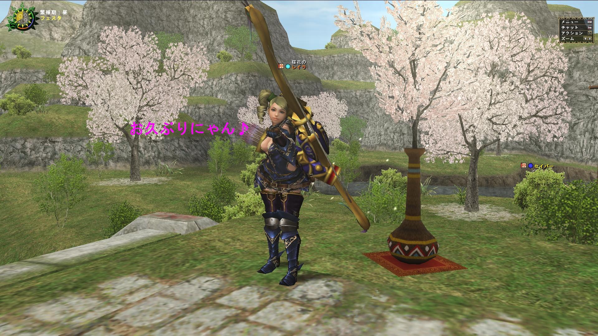桜ばっく御挨拶