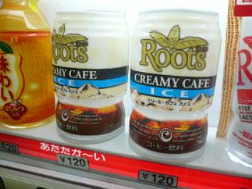 icecafe