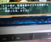 マザーグース3