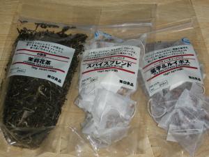 111105お茶 (4)50