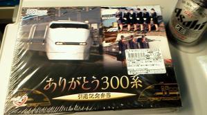 120303-05大阪京都