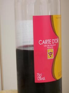 120311ワイン (3)50