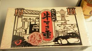 120303-05大阪京都 (6)