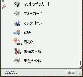 20060427105431.jpg