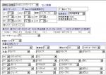HiPri育成目標Lvとステータス旧バージョン.JPG