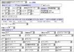HiPri育成目標Lvとステータス完成版.JPG