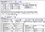 Snip育成目標Lvとステータス旧バージョン(Aspd190Ver).JPG