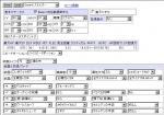 Snip育成目標Lvとステータス完成版.JPG
