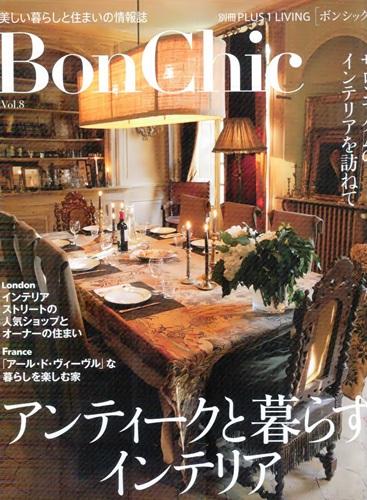 雑誌「ボンシック Vol8」表紙
