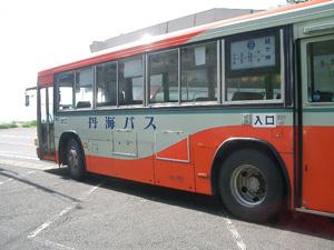 ローカルバス