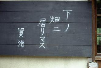kenji001.jpg