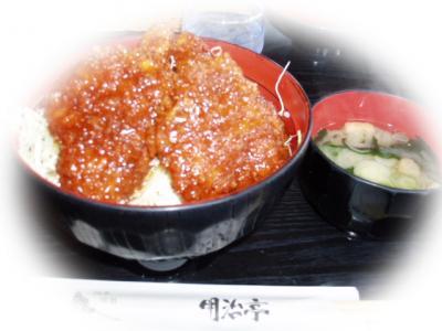 信州ローズソースかつ丼