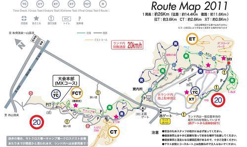 菅生マップ