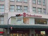 タカシマヤ大阪店