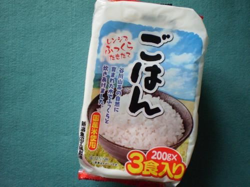 レンジでチン米
