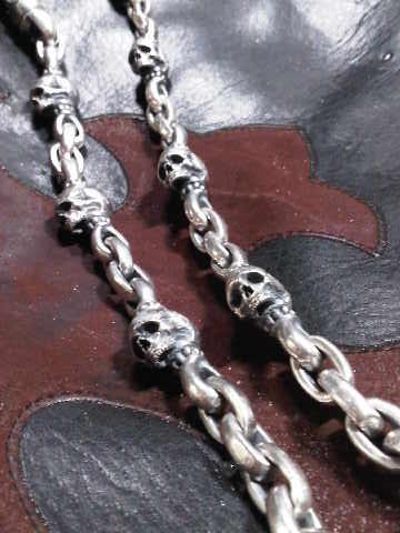 Y Wallet Chain