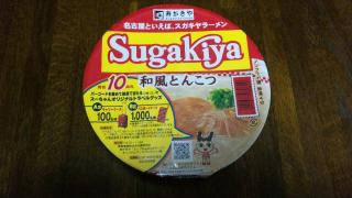 sugakiya1.JPG