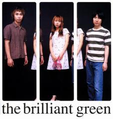 brilliantgreen.jpg