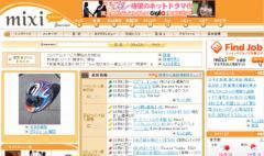 mixi_20071215175245.jpg