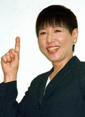 wadaakiko.jpg
