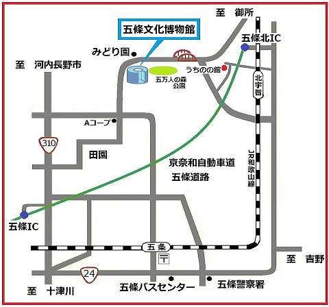 五條文化博物館map11-s