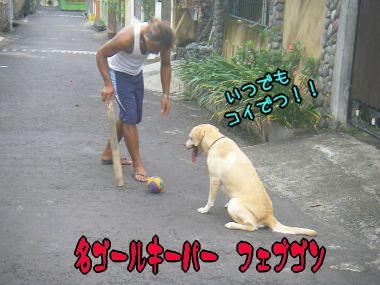 20080217-3.jpg