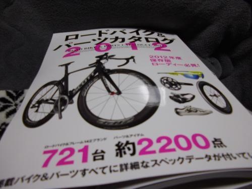 IMGP2091_convert_20120221221614[1]