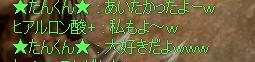 Cabal(Ver1238-071010-2122-0000).jpg