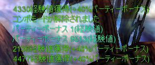 Cabal(Ver1248-071024-0115-0000).jpg