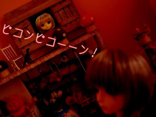 2011-10-09.jpg