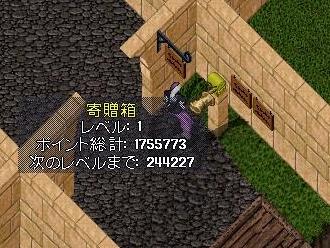 110627_02.jpg