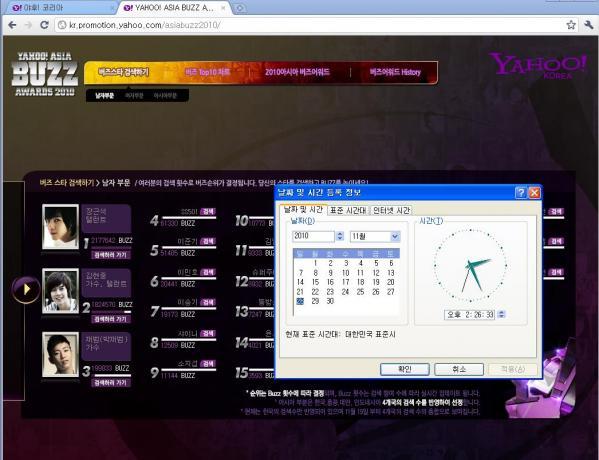 _EC_95_BC_ED_9B_846__7E1_LXJ7GhgmTa.jpg