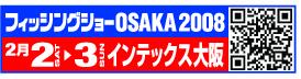 banner_ad_A_CMYK.jpg