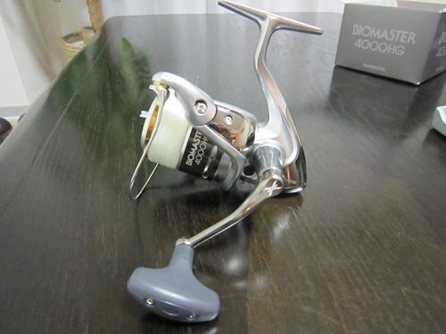 11バイオマスター4000HG